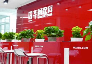 廣東華圖前臺辦公環境